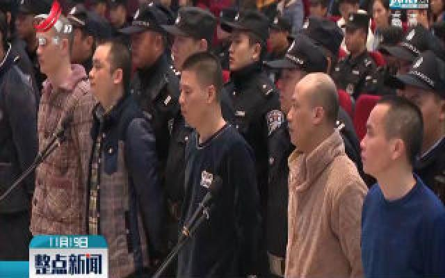 宜黄涉黑案主犯陈辉民被执行死刑