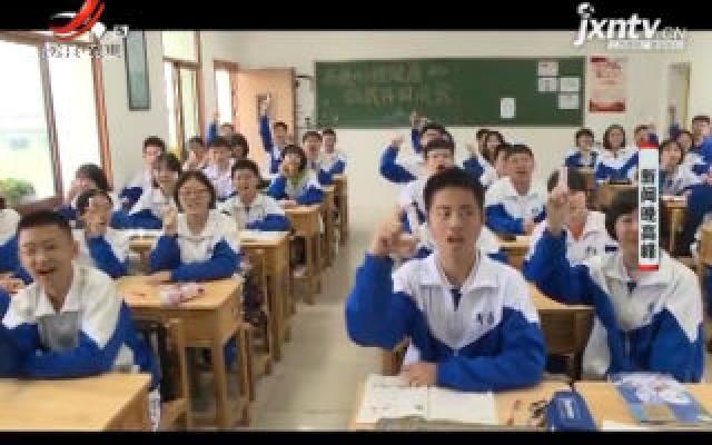 长沙:化学老师自制49支唇膏送全班学生(一)