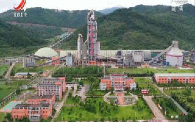 今年江西将建成200个绿色矿山