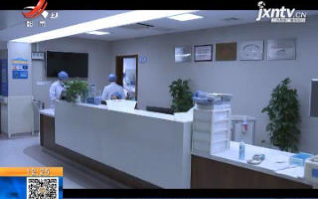 江苏南通:39岁女子医院检查 竟发现宫内宫外同时受孕