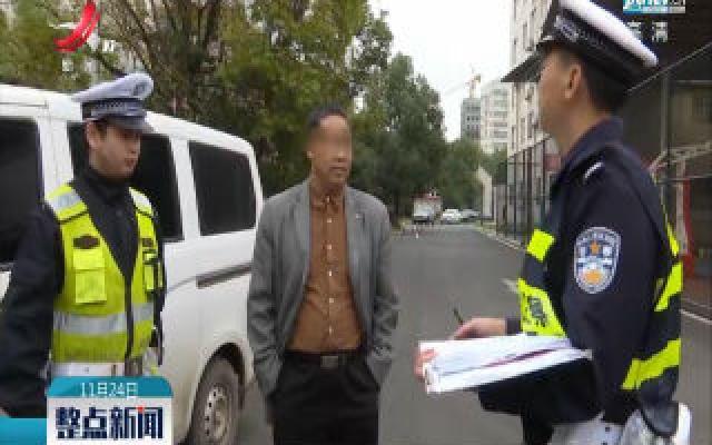 吉安:核载7人挤下17人 司机被取保候审