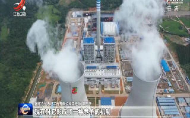 180天!分宜电厂创造66万千瓦机组首次投产后连续运行最长记录