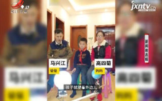 """辽宁沈阳:理工男的浪漫 爸爸自造""""三球仪""""为儿子解疑"""