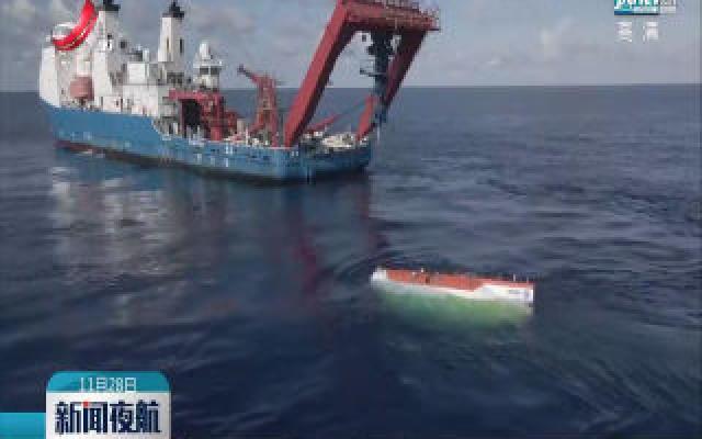 """10909米! 创造中国载人深潜新纪录的""""奋斗者""""号胜利返航"""