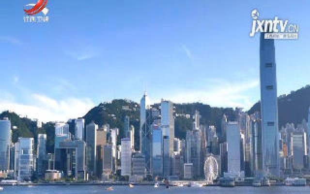 2020年江西省对接粤港澳大湾区经贸合作活动将于12月3至4日举行