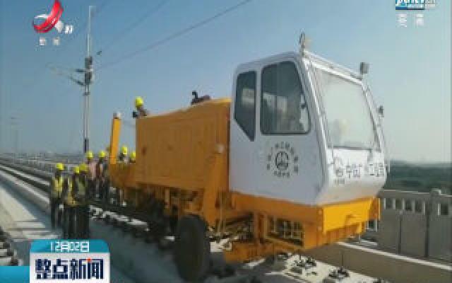 粤港澳大湾区快速干线佛莞城际铁路开始全线铺轨