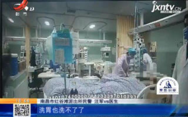 【警方】南昌红谷滩:因被女主播拒绝 男子酒店内吞药自杀
