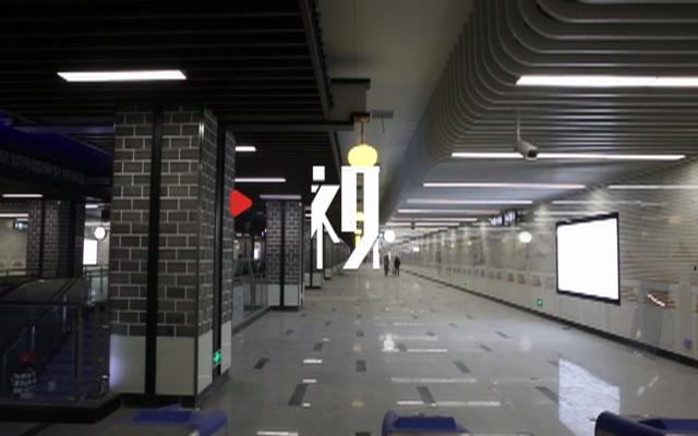 科技文化风你喜欢吗?南昌地铁3号线站台内部曝光