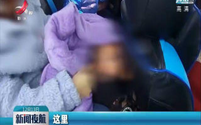 大广高速:小车为逃避检查 毛毯底下藏了个人