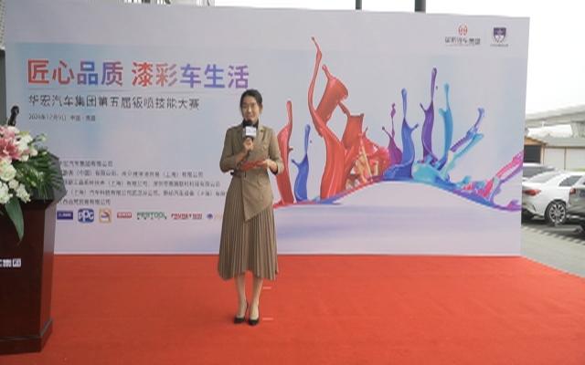 匠心品质 漆彩车生活——华宏汽车集团第五届钣喷技能大赛圆满成功