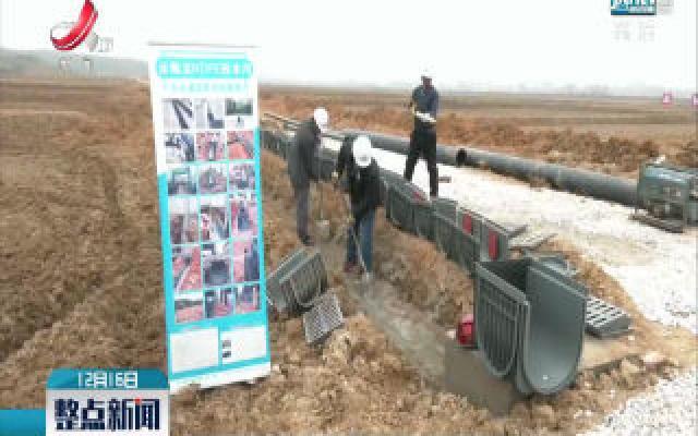 南昌:兴修农田水利 推进高标准农田建设
