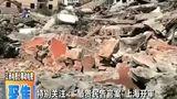 【聚焦】原告:博物馆遭强拆 索赔2.89亿