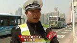 新闻在线【八一大桥新增电子警察抓拍违法变道】