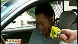 【聚焦】广州:打车软件暂停乘客补贴 约车人数锐减