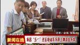 """【新闻在线自拍版】南昌""""五一""""过后电动车不用上牌消息不实"""
