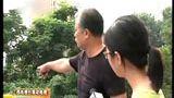 聚焦【75厘米 武汉一高架桥和居民楼面贴面】